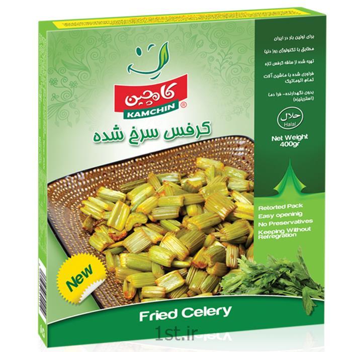 عکس کنسرو سبزیجاتکرفس سرخ شده 400 گرمی پاکتی وکیوم کامچین