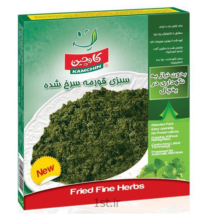 عکس کنسرو سبزیجاتسبزی قرمه سرخ شده 400 گرمی پاکتی وکیوم کامچین