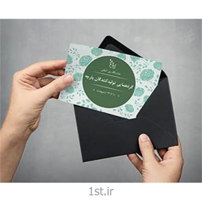 چاپ کارت دعوت یک لت در ابعاد استاندارد و سفارشی