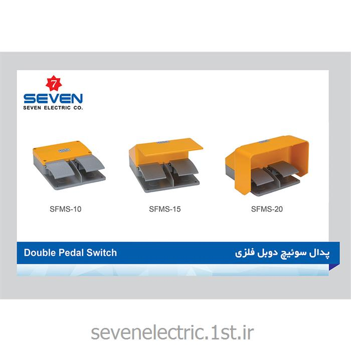 عکس سایر سوئیچ و کلید هاپدال سوئیچ دوبل فلزی Double Pedal Switch