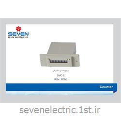 شماره انداز مکانیکی مدل Counter SMC-6