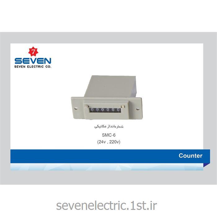 عکس تایمر ( زمان سنج )شماره انداز مکانیکی مدل Counter SMC-6