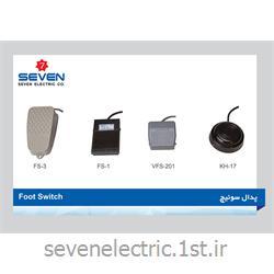 عکس سایر سوئیچ و کلید هاپدال سوئیچ Foot Switch