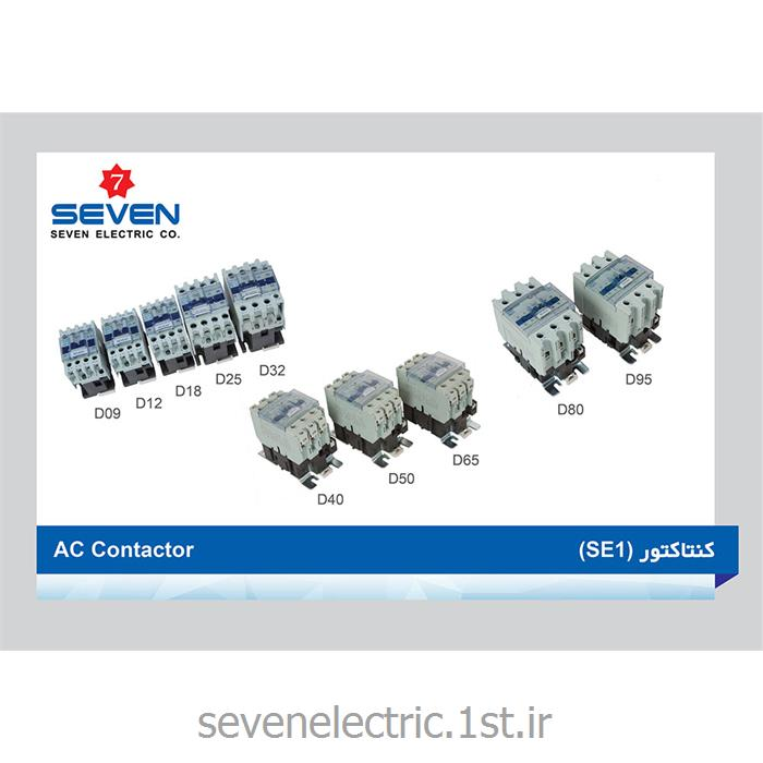 عکس کنتاکتور برق ( کلید خودکار قطع و وصل )کنتاکتور برق (AC Contactor (SE1