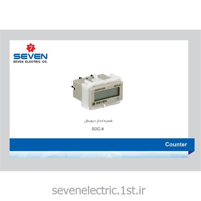 عکس تایمر ( زمان سنج )شماره انداز دیجیتال مدل Counter SDC-8