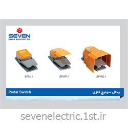 عکس سایر سوئیچ و کلید هاپدال سوئیچ فلزی Pedal Switch