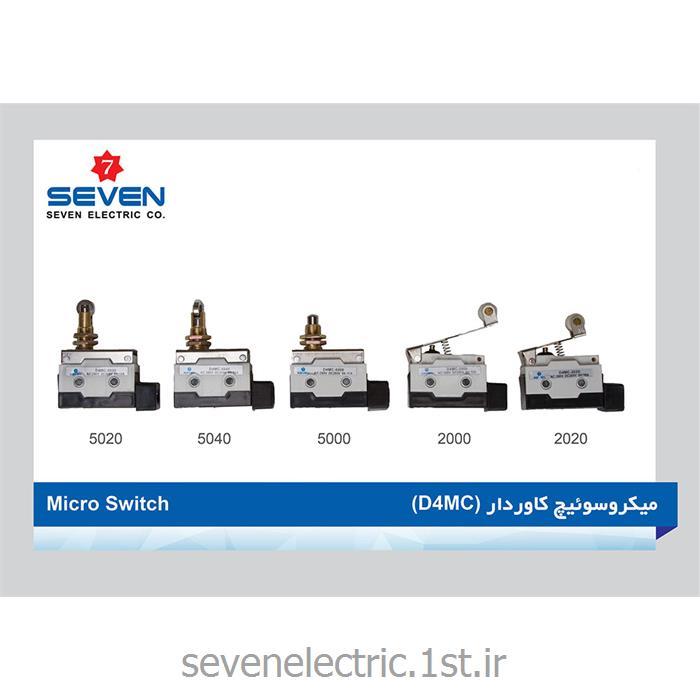 عکس میکرو سوئیچمیکرو سوئیچ کاور دار (Micro Switch (D4MC