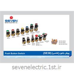 پوش باتون (شاسی) کلید فرمان (Push Button Switch (SE38