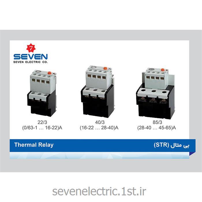بی متال (Thermal Relay (STR