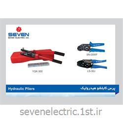 پرس کابلشو هیدرولیک Hydraulic Pliers