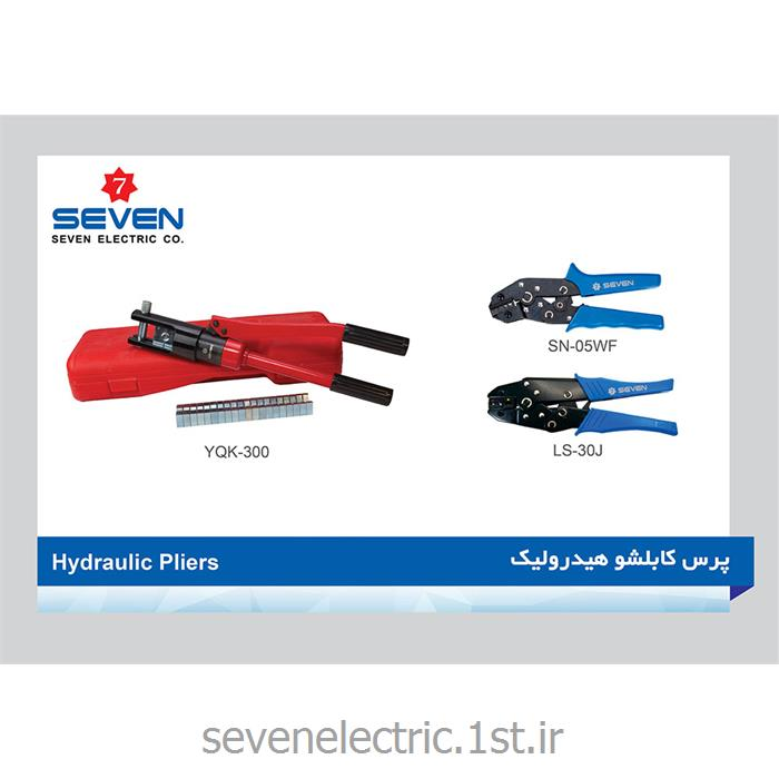 عکس ابزار هیدرولیکپرس کابلشو هیدرولیک Hydraulic Pliers