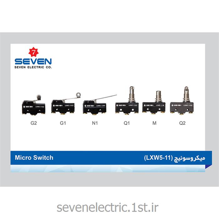 عکس میکرو سوئیچمیکرو سوئیچ (Micro Switch (LXW5-11
