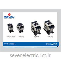 کنتاکتور برق (AC Contactor (SEL