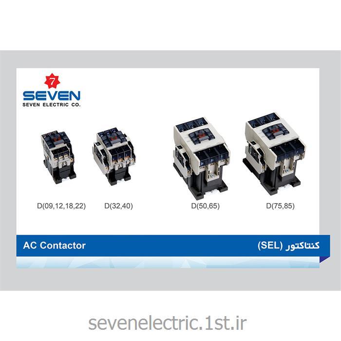 عکس کنتاکتور برق ( کلید خودکار قطع و وصل )کنتاکتور برق (AC Contactor (SEL