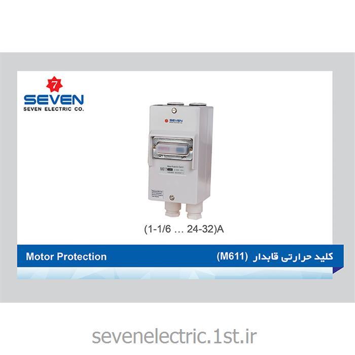 کلید حرارتی قابدار (Motor Protection (M611