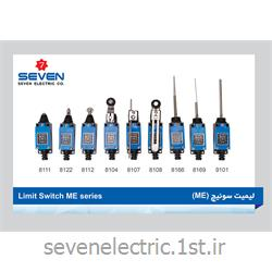 لیمیت سوئیچ (Limit Switch ME series (ME