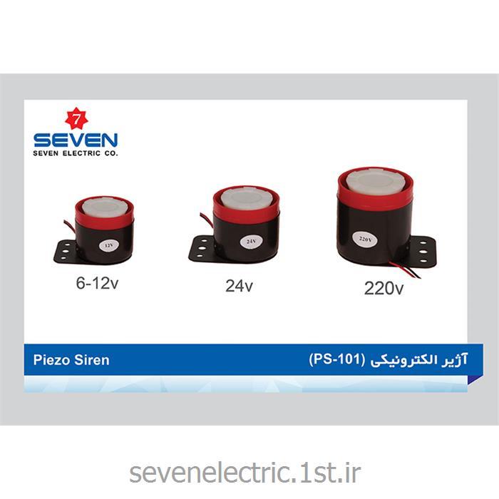 آژیر الکترونیکی (Piezo Siren (PS-101