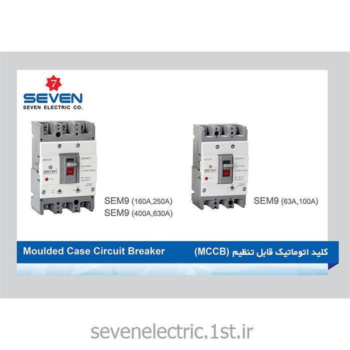 عکس کنتاکتور برق ( کلید خودکار قطع و وصل )کلید اتوماتیک قابل تنظیم MCCB مدل SEM9