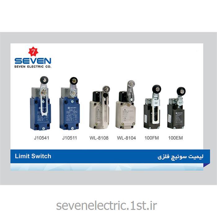 عکس لیمیت سوئیچ ( سوئیچ محدود کننده )لیمیت سوئیچ فلزی Limit Switch