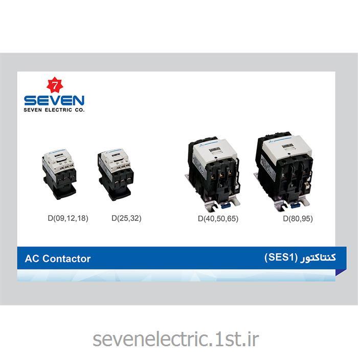 عکس کنتاکتور برق ( کلید خودکار قطع و وصل )کنتاکتور برق (AC Contactor (SES1