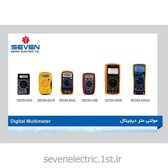 مولتی متر دیجیتال Digital Multimeter