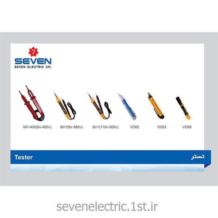 عکس سایر تجهیزات اندازه گیری و ابزار دقیقتستر دیجیتال الکتریکی Tester