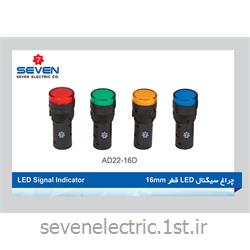 عکس لوازم برقچراغ سیگنال LED قطر 16mm