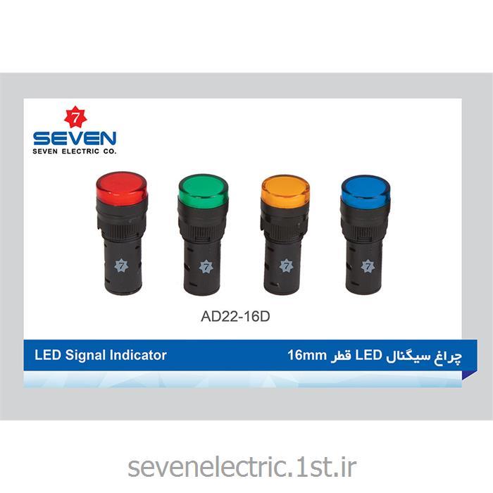 چراغ سیگنال LED قطر 16mm