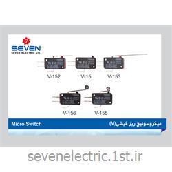 عکس میکرو سوئیچمیکرو سوئیچ ریز فیشی (Micro Switch (V