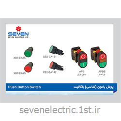 پوش باتون (شاسی) با کالیت کلید فرمان Push Button Switch