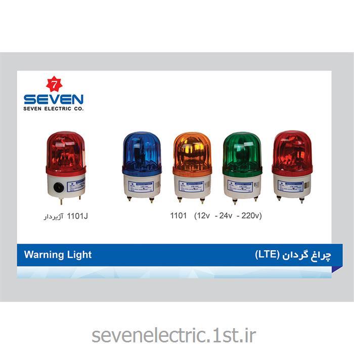 عکس سایر محصولات امنیتی و حفاظتیچراغ گردان (LTE) مدل 1101 Warning Light