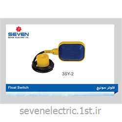 عکس سایر سوئیچ و کلید هافلوتر سوئیچ مدل Float Switch 3SY-2