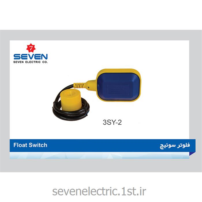 فلوتر سوئیچ مدل Float Switch 3SY-2<