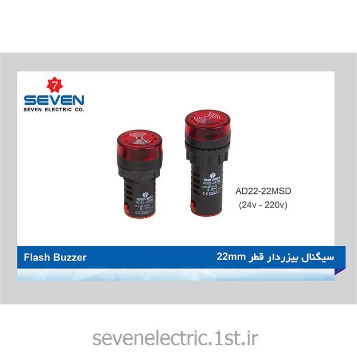 عکس لوازم برقسیگنال بیزر دار قطر Flash Buzzer 22mm