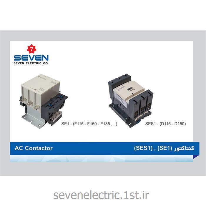 عکس کنتاکتور برق ( کلید خودکار قطع و وصل )کنتاکتور برق (AC Contactor (SES1)(SE1