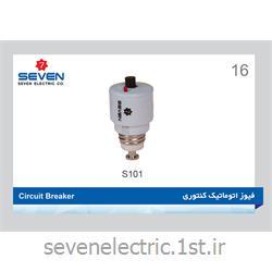 عکس فیوزفیوز اتوماتیک کنتوری مدل Circuit Breaker - S101
