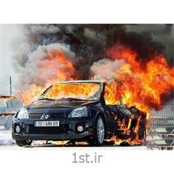 بیمه بدنه اتومبیل بیمه پارسیان یاسوج
