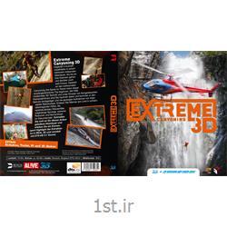 Extreme Canyoning 3D - دره نوردی بی نهایت سه بعدی