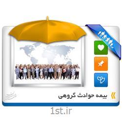 بیمه حوادث پارسیان بیمه پادادشهر اهواز