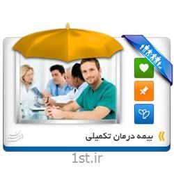 بیمه درمان تکمیلی بیمه پارسیان نمایندگی 502960 مینی سیتی