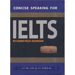 کتاب آموزش آیلتس coin size speaking for IELTS