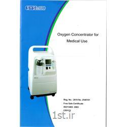 عکس تجهیزات بخش پرستاریدستگاه اکسیژن ساز برقی SYSMED