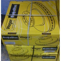 دیسک ترمز توخالی WEGER سری FH