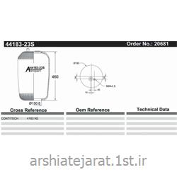 کیسه باد آکسور (AXOR) مدل 183