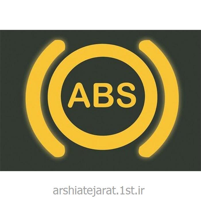 عکس سایر خدمات کسب و کارنصب ترمز ABS خودروهای سواری