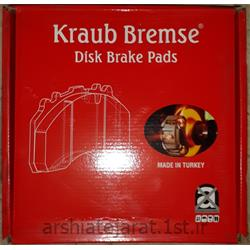 لنت ترمز دیسکی کامیون Kraub Bremse