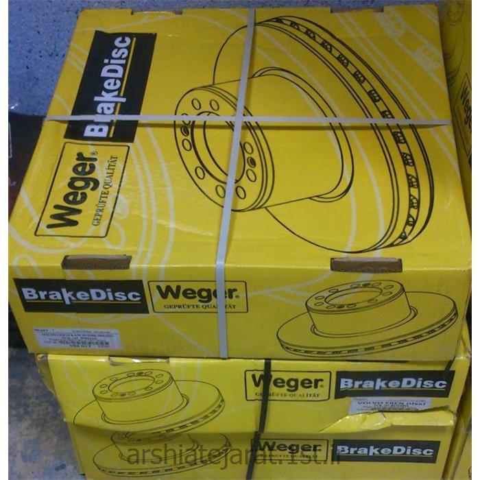 دیسک ترمز توپر WEGER سری FH