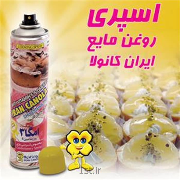 عکس روغن ذرتاسپری روغن مایع مخصوص شیرینی پزی