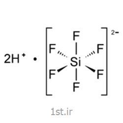 اسید هگزافلوئوروسیلیسیک (اسید سیلیسیک) H2SiF6  50 درصد