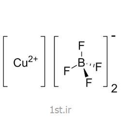 سورنا شیمی زاگرس تولید کننده ی فلوبورات مس با فرمول Cu(BF4)2